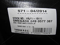 Подкрылок левый Toyota RAV4 01-06 (TEMPEST). 049 0577 387