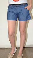 Шорты для беременных легкий джинс-42,44