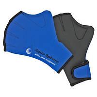Перчатки для аквафитнеса Aqua Sphere Velcro р.LG синие (код 156-247886)