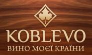 Вина Коблево