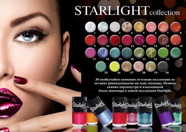 Лак для ногтей Jerden Starlight