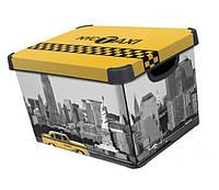 Ящик для хранения 23 л Deco`s TAXI
