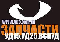 Кольцо уплотнительное коленвала УД15-31-05