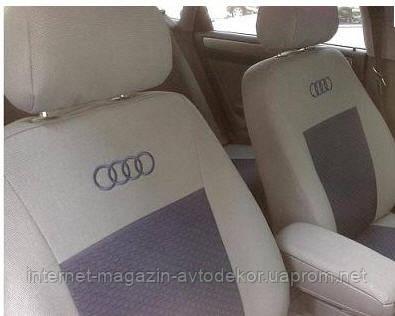 Авточехлы салона Audi А-4 (B6) с 2000-04 г