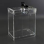 Ящики для сбора пожертвований (Cash box)