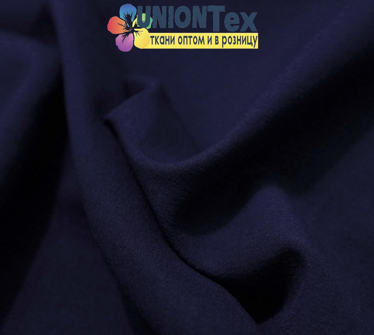Бенгалин синий