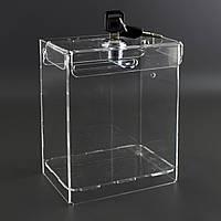 Ящик для пожертвований 215x330x150 + замок (Cash box). Объем 10,6 литров