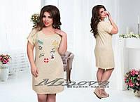 Трикотажное платье-туника Сильвия(размеры 50-56)