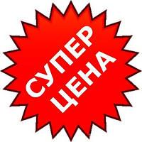 Донецк-Ростов-Донецк за один день