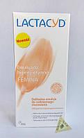 Гель для интимной гигиены Lactacyd Femina