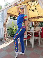 Костюм спортивный штаны и футболка Цветная полоска - Синий