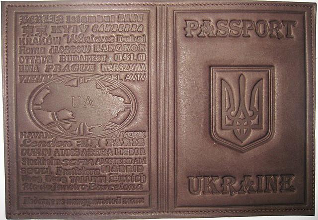 Кожаная обложка паспорт «Украина» цвет тёмно-коричневый