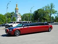 Аренда бордового лимузина Крайслер 300С, фото 1