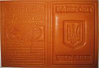 Кожаная обложка на паспорт «Украина» цвет рыжий