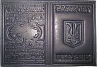 Кожаная обложка на паспорт «Украина» цвет черный