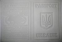 Обложка на паспорт «Украина» цвет белый