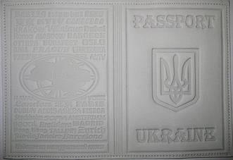 Кожаная обложка на паспорт «Украина» цвет белый