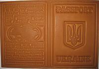 Обложка на паспорт цвет коричневый