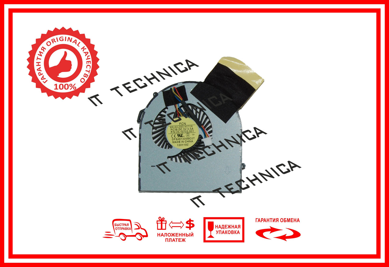 Вентилятор ACER DFS481305MC0T