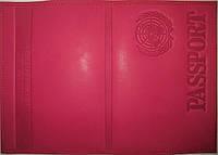 Кожаная обложка на паспорт цвет малиновый