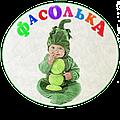 Fasolka.com.ua  Детский интернет-магазин Фасолька