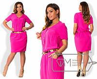 Платье больших размеров с поясом в комплекте