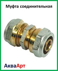 Муфта соединительная 20х20