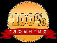 "Гарантии интернет-магазина ""Моднявочка"""