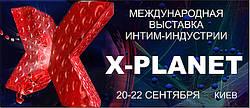Ждем вас на выставке X-Planet 2013 !