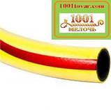 """Шланг поливальний Веселка жовта 3\4"""" (50 м) EVCI PLASTIK, фото 4"""