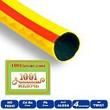 """Шланг поливальний Веселка жовта 3\4"""" (50 м) EVCI PLASTIK, фото 5"""