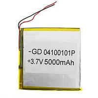 Аккумулятор литий-полимерный 04100101P 3.7V 5000mAh