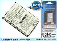 Аккумулятор Siemens V30145- 1150 mAh