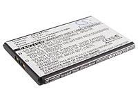 Аккумулятор Sony Ericsson BST-41 1500 mAh