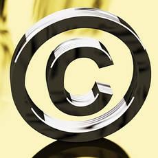 Авторское право и смежные права