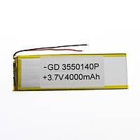 Аккумулятор литий-полимерный 3550140P 3.7V 4000mAh