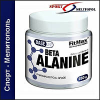 FitMax Base Beta Alanine 250 г