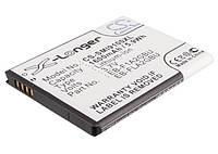 Аккумулятор Samsung EB-F1A2GBU 1600 mAh