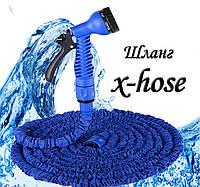Xhose шланг – поливочный 22,5 метров, фото 1
