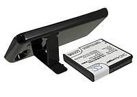 Аккумулятор Samsung EB535151VU 3200 mAh