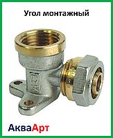 Угол монтажный  с внутренней резьбой 20х1/2