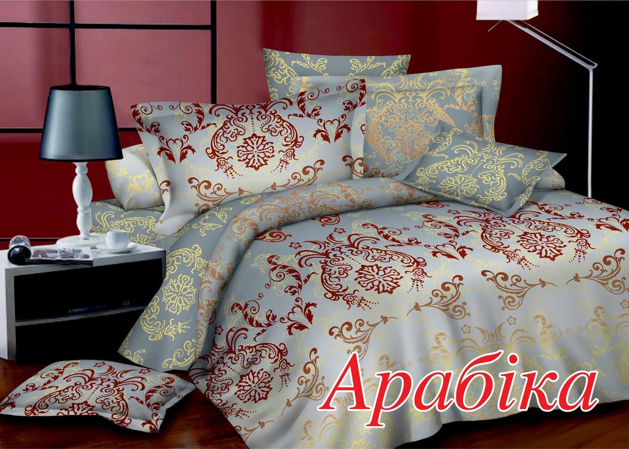 Комплект постельного белья Евро HomeLine Сатин 200х220 АРАБІКА