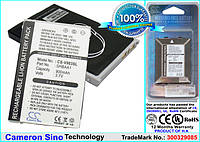 Аккумулятор Sharp SHBAA1 900 mAh