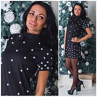 Женское  платье с бусинами с-40219