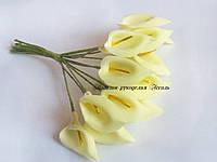 Декоративные цветы каллы нежно-лимонные уп./12 веток