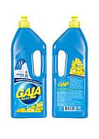 Средство для мытья посуды Gala 1л
