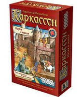 Каркассон. Наука и магия (Carcassonne: Science and Magic) настольная игра
