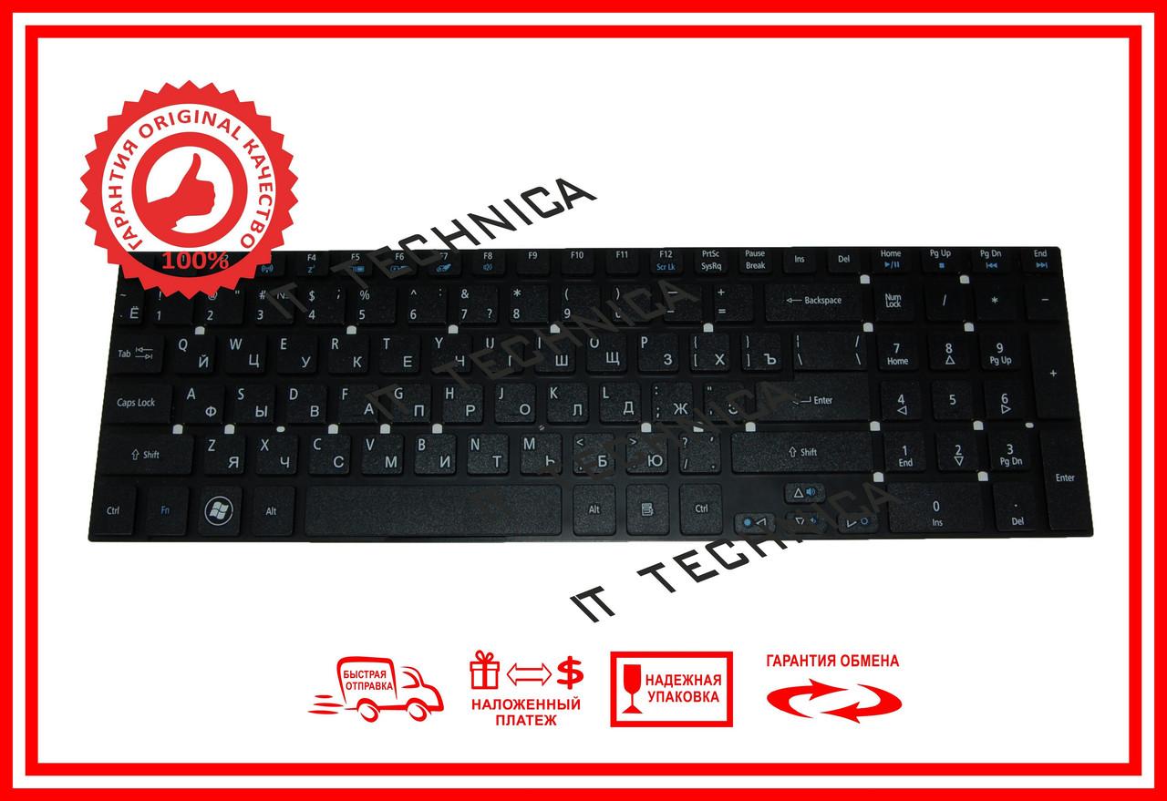 Клавіатура ACER Aspire E1-532G V3-731 оригінал