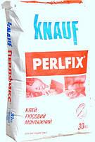 Кнауф Перлфикс 30 кг