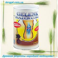 Геленк Нарунг - здоровье суставов
